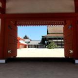 令和の京都御苑 〜天皇陛下御即位奉祝記帳