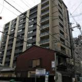 完売御礼『ジオ京都御池油小路ザ・テラス』 &  近くで建設されている謎の建物