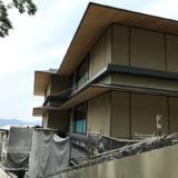2019年秋開業の『パークハイアット京都』の外観が見えてきました!! と『京都東山温泉ホテルりょうぜん』