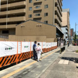 烏丸五条東、『九州旅客鉄道㈱』のホテル計画地に建築標識が設置!!