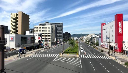 JR丹波口駅西側、五条通高さ規制緩和。スタバ&かごの屋が共に閉店!!