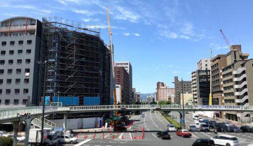 五条堀川交差点からのホテル建設ラッシュ!! タカラレーベン他