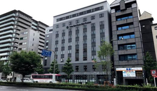 四条堀川に『アーバンホテル京都四条プレミアム』10月13日オープン!!