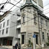 5月31日 『TSUGU 京都三条-THE SHARE HOTELS-』グランドオープン!!築105年の登録有形文化財を含む建物をリノベーション