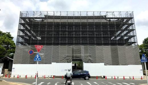 土地規制を緩和する市の新制度の適用第1号『仁和寺前』に高級ホテル