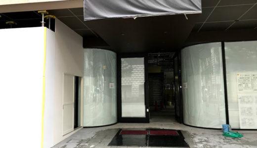 四条烏丸下るオンリービルの1Fは『電通』が事業共創拠点「engawa KYOTO」を開設!! 7/22オープン!!