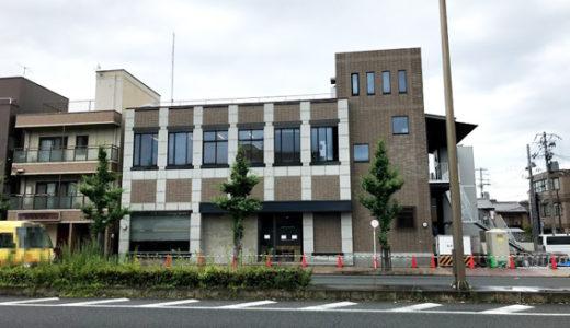 『京都みなみ会館』の全体像が見えてきました。
