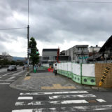 ウェルス・マネジメント(株)の京都悠洛ホテルMギャラリー別邸(仮称)と『二条小屋』