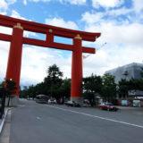 「京都市京セラ美術館」として2020年3月21日リニューアルオープン!!