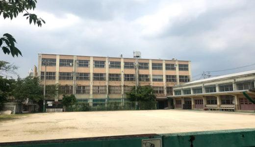 元植柳小学校跡地活用としてタイの高級ホテル「デュシタニ」、向いには「芙蓉総合リース」のホテル計画