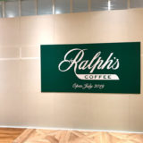 7月上旬、京都BAL2階に「ラルフローレン」のカフェ「ラルフズコーヒーRalph's Coffee」が関西に初出店!!