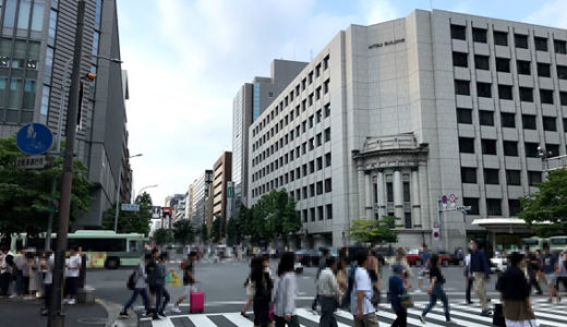京都市内のオフィス空室率が0%台と深刻な状況に。四条烏丸に高級『生』食パン専門店『乃が美』7月頃グランドオープン予定!!