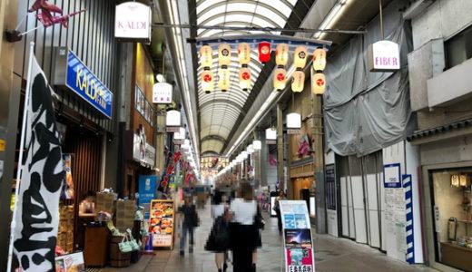 京都エリアで勢いを増す『東京建物』、ホテル計画・分譲マンション計画