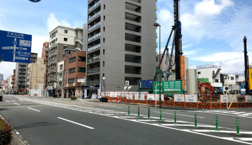 京都初のモクシーブランド「モクシー京都二条」二条駅前に2021年春開業/ マリオット・インターナショナル社