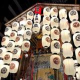 祇園祭 宵々山