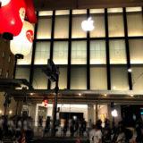 外資系には提灯と祇園祭がよく似合います