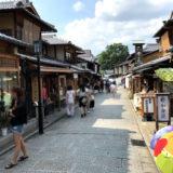 『じゃらん宿泊旅行調査2019』国内1万5559人対象調査で宿泊者数は「京都」は7位