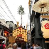 京都『祇園祭』2019 後祭(あとまつり) 宵々々々山