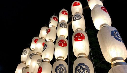 祇園祭2019『後祭・宵山』の川崎家住宅とエースホテル京都
