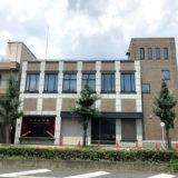 いよいよ2019年8月23日(金) 『京都みなみ会館』リニューアルオープン!