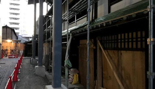 御池油小路通下る、謎の建築現場 は『共創自治区SHIKIAMI CONCON』