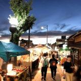 『京都・五条坂陶器まつり2019 』とホテル計画地と六波羅蜜寺