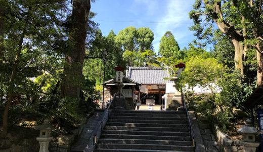 京都の鬼門封じ「猿」