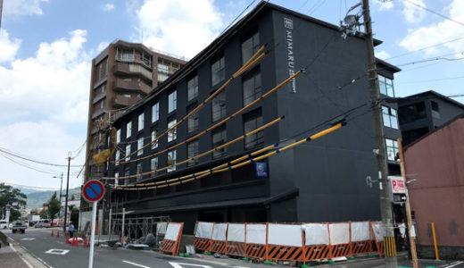 京都エリアにおけるコスモスイニシアのキッチン付きアパートメントホテル『MIMARU』7棟
