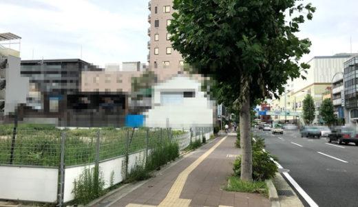 イオンモールKYOTO南の更地は『第一リアルター』のホテル計画!! 京都でホテル事業加速中!!