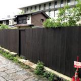 京都市は円山公園(東山区)内で飲食店を新たに建設・運営する会社を公募します!!