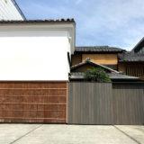 ワコール(WACOAL)の宿泊施設「京の温所 西陣別邸」2019年10月1日開業と『西陣エリア』