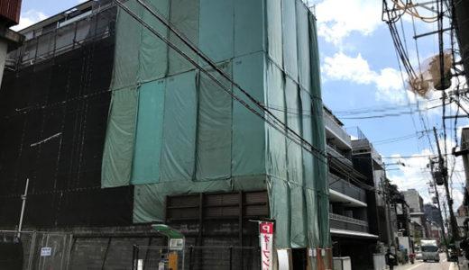 フィンランド・ヘルシンキにある、世界的建築家アルヴァ・アアルトの名建築の一つでもあるアカデミア書店内に併設するカフェ「カフェ・アアルト(CAFE AALTO)」の2号店が京都・柳馬場六角に2019年12月にオープン