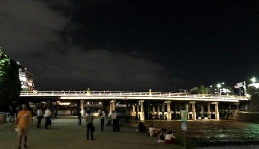 京都・三条大橋の試験的ライトアップ!!