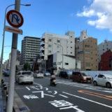 (株)プリンスホテル・パナソニック ホームズ(株)によるプリンスホテルの新ホテルブランド 「プリンス スマート イン」が京都初出店 2021年夏頃 四条大宮に開業予定