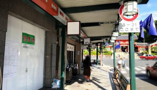 京都・祇園、八坂神社前のバリケードは東急不動産のホテルに