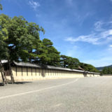 京都の基準地価は上昇率全国3位。宅地トップは御所西!! 工場用地は府南部で大きく伸びる!!