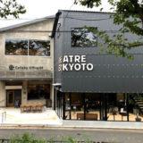 アートが世界を変える/京都駅南東エリアの現在(いま)