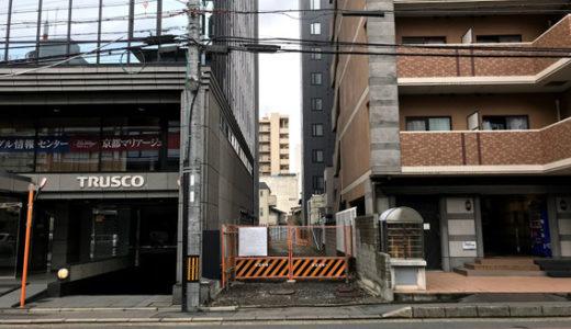 京都駅西に『新都市開発』の店舗とホテル増築計画