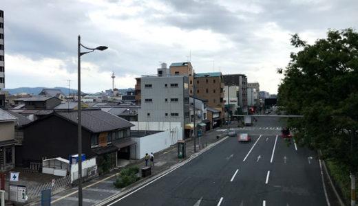 堀川五条に『野村不動産』のホテル計画!!