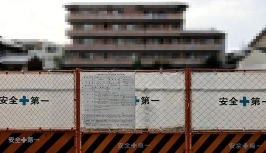 速報!! 御所北エリアに新たな新築分譲マンション計画が!!  阪急阪神不動産