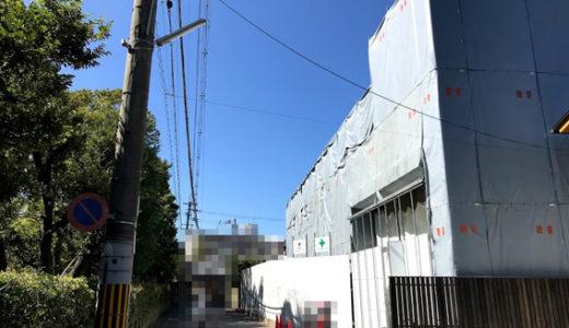 西京極総合運動公園近くに『京阪電鉄不動産』のマンション用地が