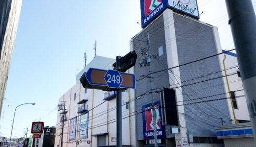 現在(いま)、近鉄「小倉」駅前に何が起ころうとしているのか? その対極にある『宇治橋』周辺の風景も