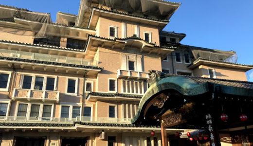 帝国ホテルが京都・祇園甲部歌舞練場敷地内『弥栄会館』を活用した新規ホテル計画の検討に入りました