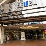 滋賀県大津市『西武大津店』が来年8月末で閉店!! すでに長谷工コーポレーションが取得済!! 『Oh!Me 大津テラス』を日本エスコンが取得