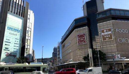 四条河原町南東角の『京都マルイ』が来年5月閉店と『GOOD NATURE STATION(グッドネイチャーステーション)』