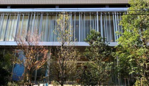 カナート洛北が『洛北阪急スクエア』として2019年12月6日リニューアルオープン!!