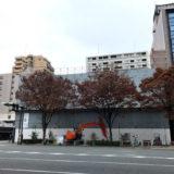 「スポーツミツハシ京都烏丸御池店」の跡地は、やはり『ホテル』です!!