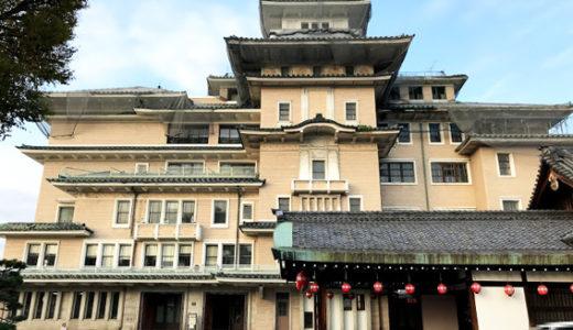 好調だった京都のホテル業界に異変!!  収益悪化などへの懸念から保有するホテルを売却する動きも出始めています!!