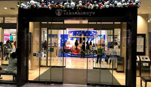 京都タカシマヤ、売り場増床!!  23年春完成目指し、四条通との「隙間」に新ビル