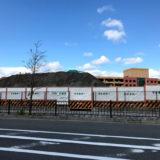 JR二条駅西口側にバリケードが!!